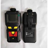 防爆合格认证泵吸式三氯甲烷测定仪TD400-SH-CHCL3氯仿检测仪