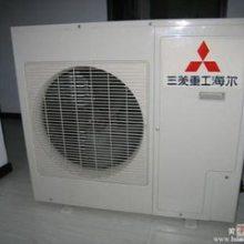 梅林关口三菱空调维修清洗-空调维修-专业技师先议后修