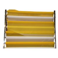180目 190目 200目 高张力涤纶丝网 陶瓷花纸印刷丝网幅宽丝径粗细