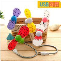 雷思尼 多彩水果USB小风扇迷你蛇形电风扇便携式充电宝电脑小风扇