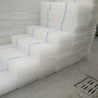 1300x500长方形PP污水填料网格板 造纸厂污水处理用 河北华强