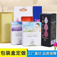 定制外卖餐盒花茶化妆品面膜包装盒口罩白卡纸盒美甲宠物粮彩盒
