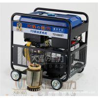无刷7千瓦柴油发电机哪个品牌好