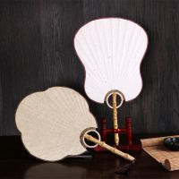 工艺竹扇芭蕉海棠扇宣纸团扇空白扇古典宣纸扇子手绘双面竹根扇子
