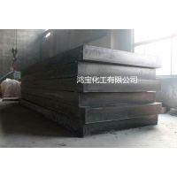第三方检测保驾含硼聚乙烯板、中子吸收板