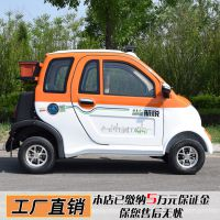 新款电动四轮车观光车老年代步接送孩子专用新能源专用厂家直销