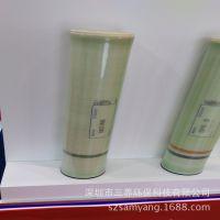 美国海德能低压抗污染反渗透纯水膜LFC3-8040