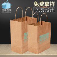 厂家直销手提纸袋定做 方底环保礼品纸袋子定制 服装购物纸袋