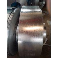 供应Q345热镀锌带钢/纵剪热镀锌窄带 Q235B镀锌带钢 制管用带钢