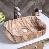 卫生间台上彩金褐色陶瓷洗手盆洗脸盆简欧款