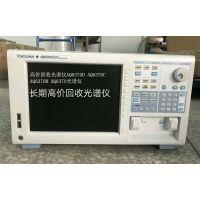 高价现金回收AQ6370D AQ6370C AQ6370B AQ6370光谱仪
