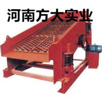 郑州石料筛分机,两层圆振动筛,方大高效矿用振动筛