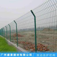 佛山公路防护栏热销 浸塑防护网养鸡场围栏 双边丝护栏订做