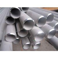 供应阿坝州304不锈钢管加工厂家304不锈钢复合管多少钱无缝钢管基地