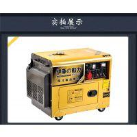 伊藤发电机YT6800T3-ATS