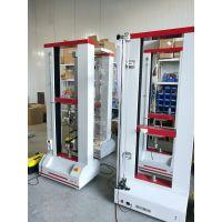 厂家定制东来塑料电子万能试验机(拉力试验机) 价格合理欢迎选购