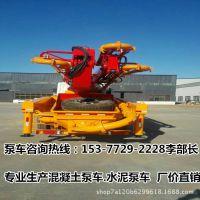 乡镇混凝土泵车|29米泵车厂家|优质的泵车价格1.3L排量