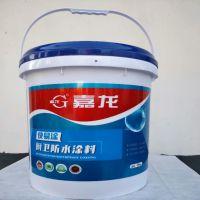 家装厨卫防水材料品牌_嘉龙快易涂双组份厨卫新型防水材料南昌招代理