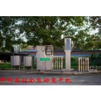 湛江全自动豆腐干设备 新款豆腐干生产线 中科豆腐干机器厂家