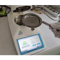 污泥快速水分含量测定仪技术指标
