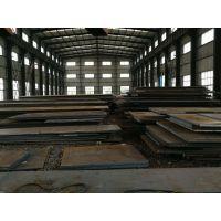 Q345qC/Q235qC桥梁钢板低级销售