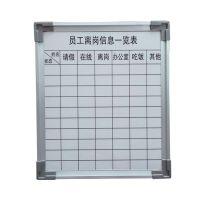月计划表格白板办公会议岗位留言信息线条白板磁性挂式白板