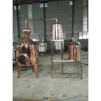 温州天沃实力厂家直销紫铜白酒蒸馏器