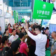 2019hci营养食品展8月30广交会展馆举行 大健康展