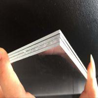 防静电有机玻璃板材 防静电亚克力