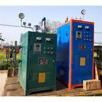 库尔勒电锅炉厂家 72KW 0.1电加热热水锅炉价格