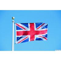 英国国旗现货批发60*90cm涤纶旗帜定做米字旗 3*5ft旗帜厂家