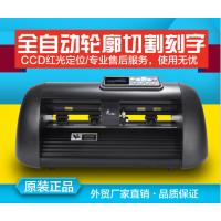 全自动广告车身贴 冷裱膜 单透膜热转印刻字机 不干胶刻图反光膜切割机