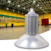 LED天棚灯150W KW-ST150W天棚灯厂家
