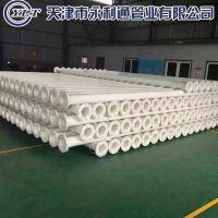 云南丽江市供应内外涂塑环氧树脂粉末复合钢管双抗环氧树脂复合管
