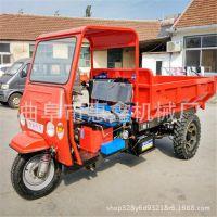 家用柴油机动三轮车 电启动载重两吨三轮车 小型工地专用运输车
