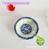 10寸莲花荷叶煲 实用厨房盛菜饭盘 十元跑江湖货源批发