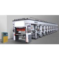 欧范 7100/全自动凹版印刷机