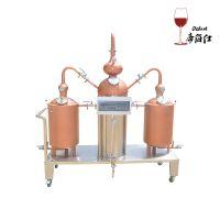 帝伯仕紫铜蒸馏器50L*2白酒白兰地蒸馏器葡萄酒果酒酿酒配套设备