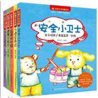 好孩子早教系列 安全小卫士 习惯早养成 品德对对碰全6册儿童读物