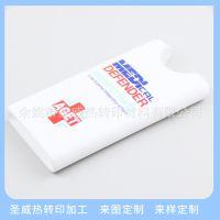 圣威热转印 厂家提供 曲面热转印加工 PP塑料热转印加工