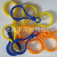 厂家现货批发各种规格PP塑料灯泡扣 5CM彩色问号扣环保葫芦钥匙扣