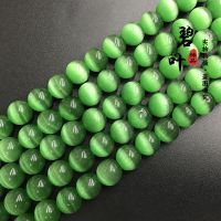 新款绿色猫眼闪光石散珠手链串珠抛光拉长石圆珠diy饰品配件材料