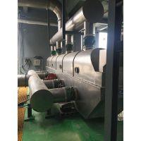工业级 磷酸三钠 烘干机 干燥机