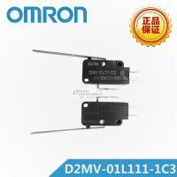 D2MV-01L111-1C3 小型基本开关 欧姆龙/OMRON原装正品 千洲