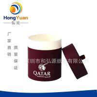 弘元厂家专业定制高品质食品纸罐沉香纸筒纸罐