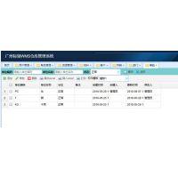 广东中小型三方物流仓储管理系统服务商