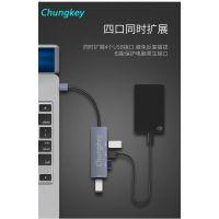 创基USB HUB轻松解决电脑互换问题