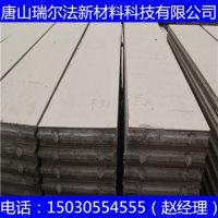 延边水泥轻质隔墙板生产厂家