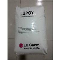 表面电阻5至6次方的防静电聚碳酸酯 PC韩国LG化学CP6067