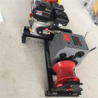 曲靖小型张力机用于吊装皮带式绞磨机价格合理;维修方便大动力绞磨机,无电源场所电力绞盘机 洪涛